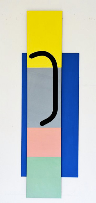 """Ohne Titel"" Marlon Red Cristina Apavaloaei Contemporary Art Startseitenbild"